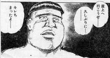 詐欺プロバイダToppa!の代理店ジャパンコネクトセンターと戦った!