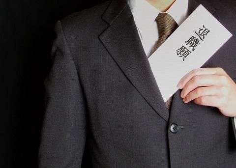 会社都合と同等の権限を持つ特定受給資格者に該当するケースを書く!