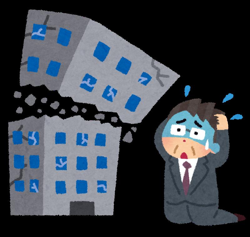 赤字の仕事を受ける会社になってきたら転職すべき4つの理由を語る!