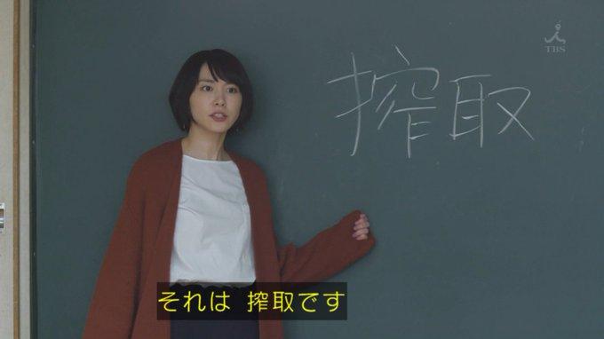 日本と海外の労働環境を比較して日本の長所は「長時間労働」らしい?