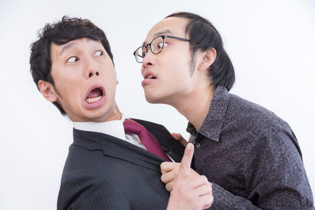 経営者が社員が悪いと決めつけているとブラック化し易い話をする