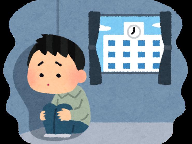 会社や学校へ命がけで行く必要がある修羅の国・日本