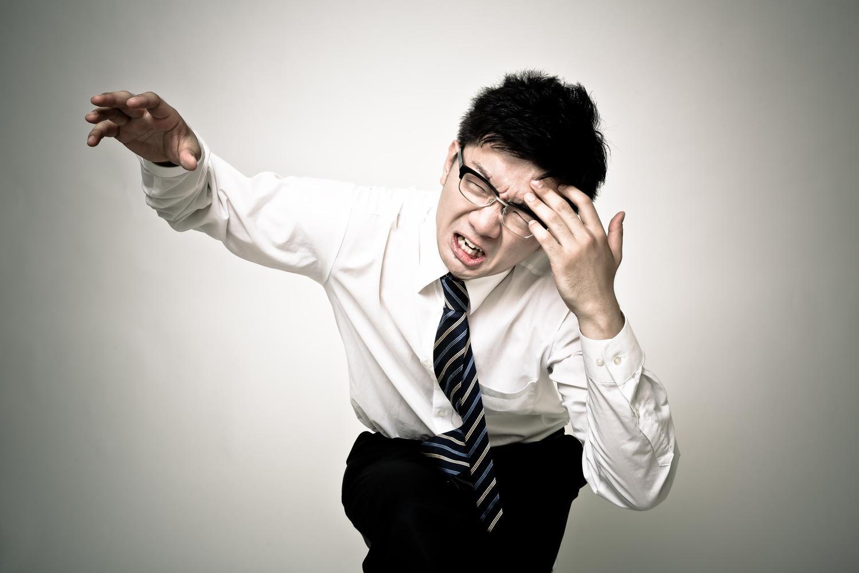 お給料は仕事の我慢料と言われるが、我慢して稼ぐ金は知れているぞ!