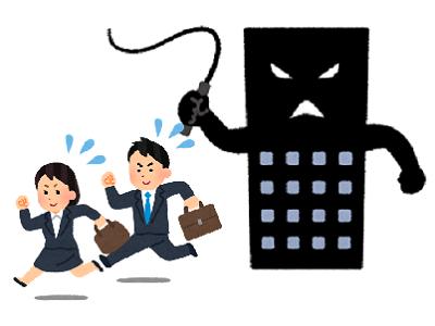 「好きでやってる仕事は残業に入らない」←んな事は無い事を語る!