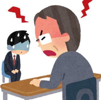 暴言や罵声が飛び交う会社や職場からは逃げるべき理由を語る!