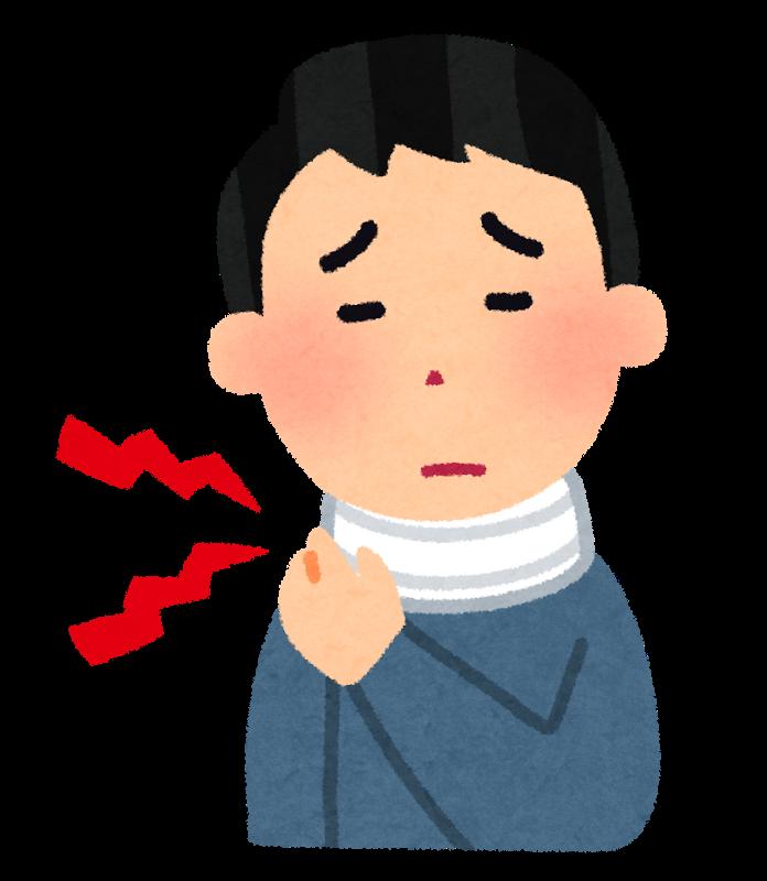 【交通事故】相手の保険屋に保険金詐欺を疑われた時の対処法を書く!