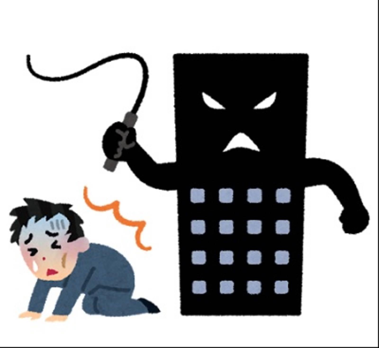 雇い止めのプレッシャーを掛けてくる仕事の対策は職場に依存するな!