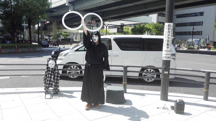 沖縄から来た大道芸人「城咲梁(シロサキリョウ)」さんを応援する!