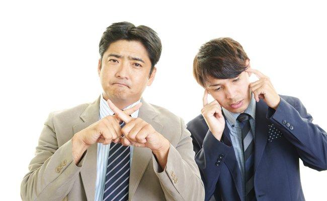 言い訳を認めない上司や会社は危険!精神が消耗しきる前に転職せよ!