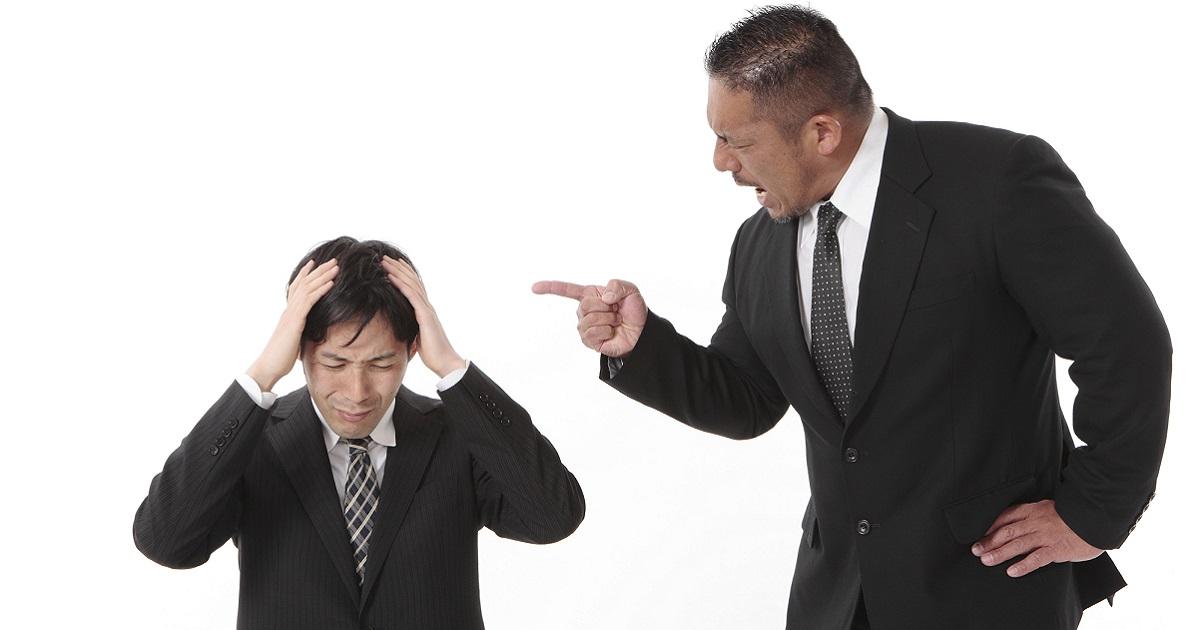 「前にも言ったよね」という奴は逃げるべきパワハラ上司の特徴だ!