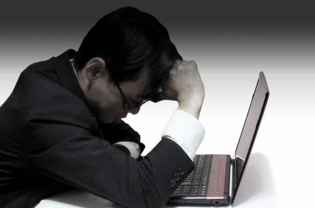 「苦しい事に耐えられる?」と面接で聞く職場への就職は避けるべき!