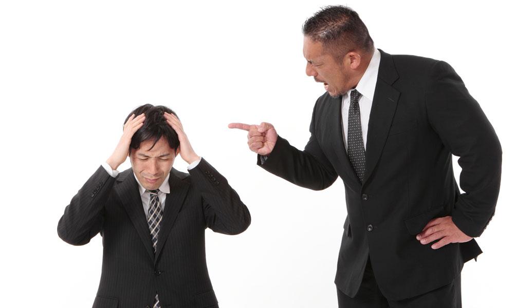 「理由があれば人を怒ったり愚弄しても良い」はパワハラの正当化だ!