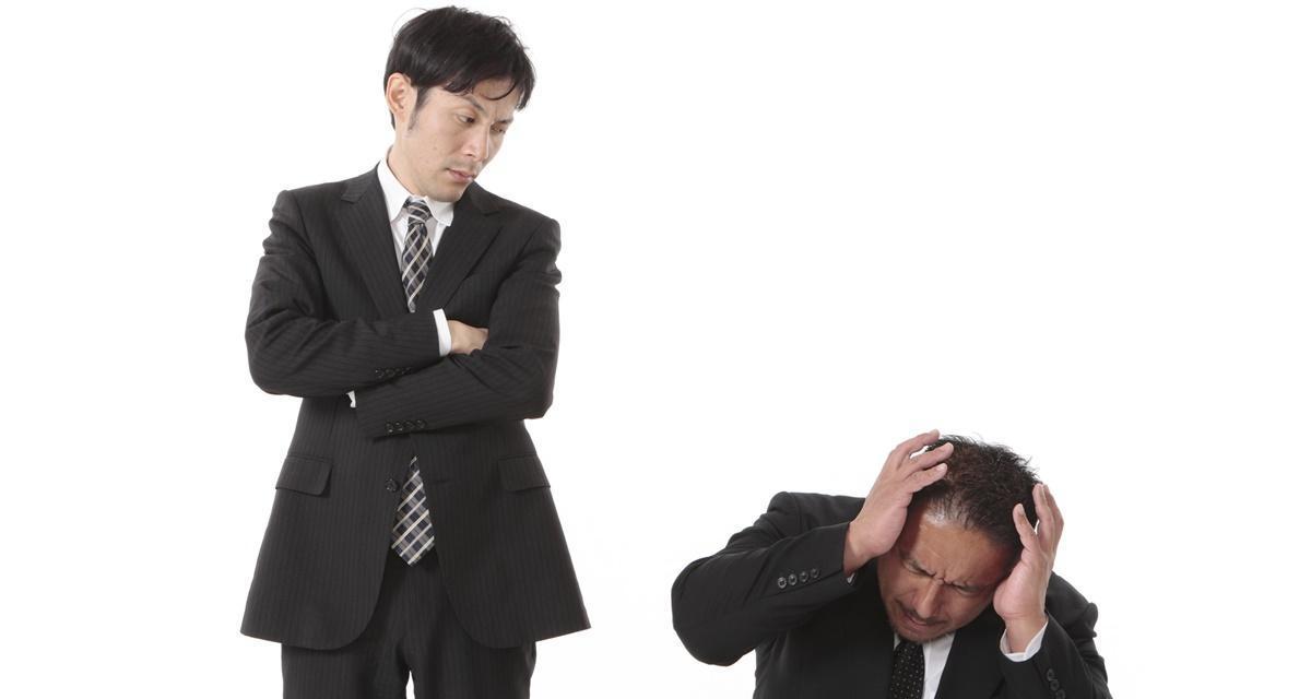 「は?」という言葉を出す上司は絶対に縁を切るべきクズだと断言する!