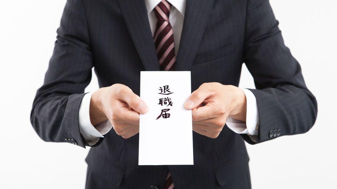 持病の悪化で退職するなら会社都合を勝ち取る方法を書く!